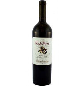 Vino rosso Aglianico di Campania