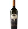 Il Preliminare Cantine del Notaio - vino bianco da uve aglianico di Basilicata