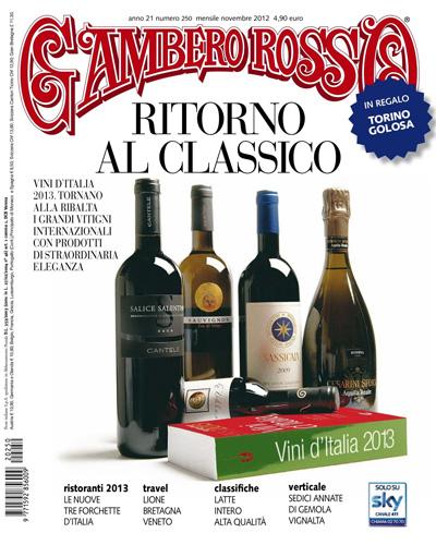 3 bicchieri low cost: Salice Salentino Riserva Cantele